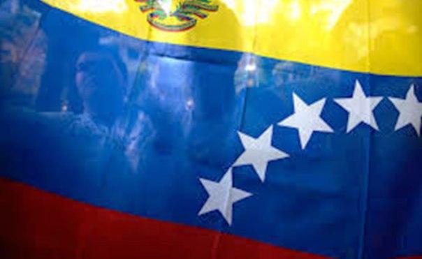 BanderadeVenezuela